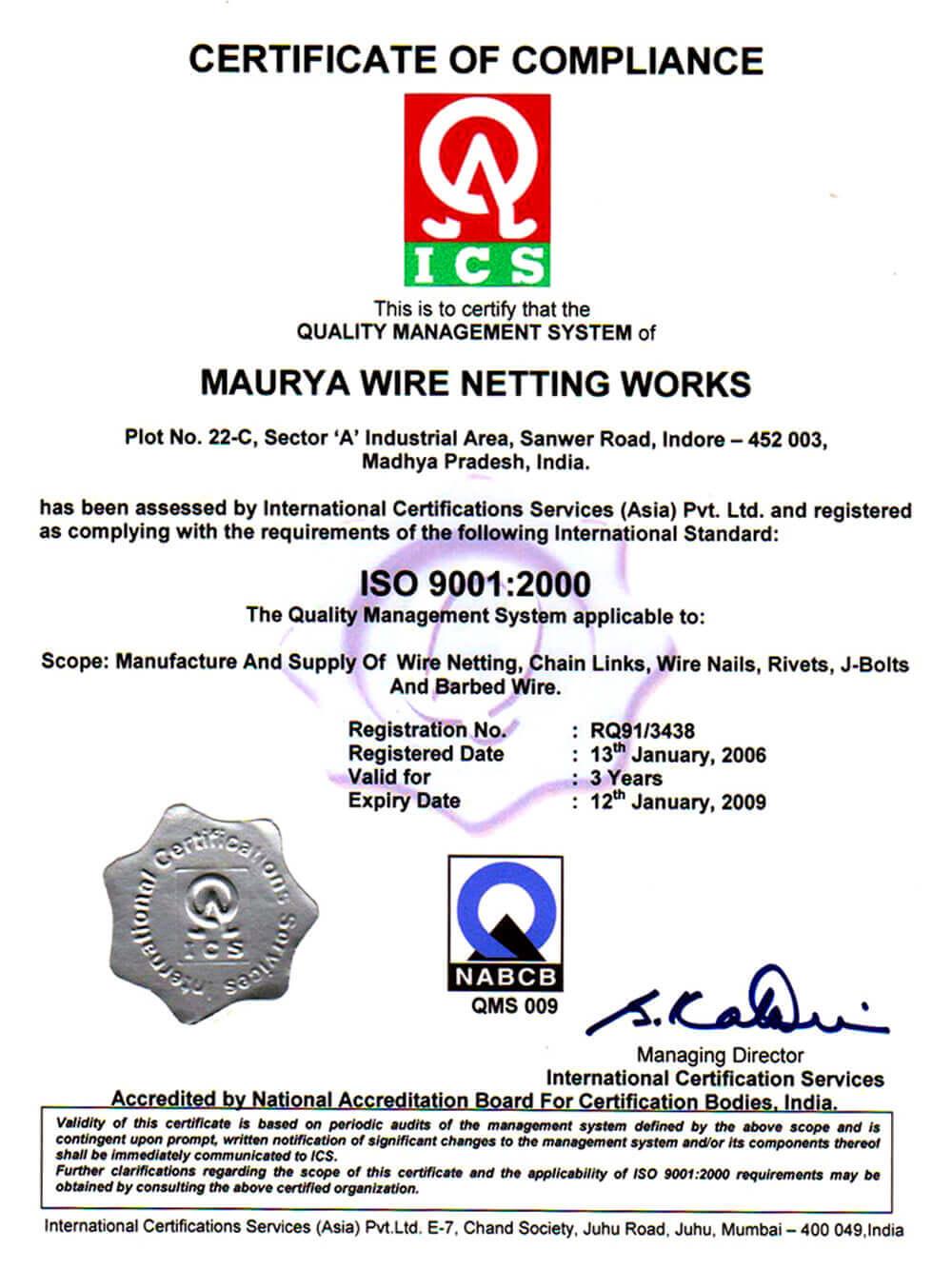 Maurya Wire Netting Works